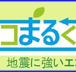 ecomaru_logo